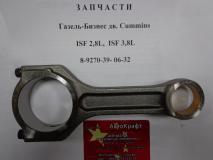 Шатун двигателя Газель-Бизнес ДВС оригинал Cummins  ISF 2,8L  5263946