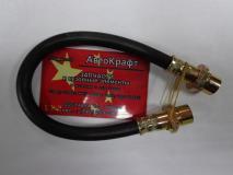 Шланг тормозной задний Geely MK CROSS 1014001650