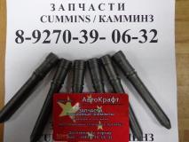 Штуцер форсунки (морковь) Dong Feng Евро-2 (375 л.с.) (коннектор) короткий Евро-2 (340,375 л.с) ISLe/6L   DONG FENG  C3944833