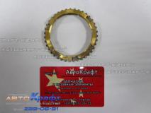 Кольцо синхронизатора четвертой передачи Lifan Solano LF481Q1-1701065A