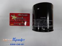Фильтр масляный Chery Tiggo 2.4 - MITSUBISHI