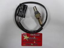 Датчик кислородный Great Wall Hover H3 SMW250480