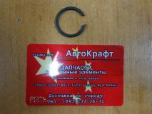 Стопорное кольцо фланца КПП Chery Amulet 015409287AA