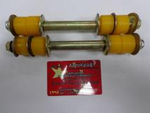 Стойка стабилизатора передняя (Китайская сборка) Great Wall Safe 4х4 (цена за 1шт) 2906100-F00