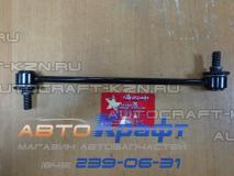 Стойка стабилизатора BYD F3, F3R  10162654-00
