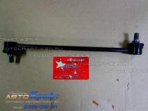 Стойка стабилизатора передняя Chery Tiggo FL, Vortex Tingo FL - КОРЕЯ T11-2906030