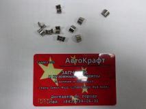 Сухарь клапана Chery Amulet (за 1шт) 480-1007015