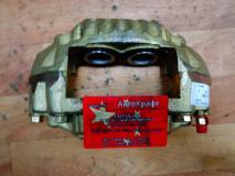 Суппорт тормозной передний правый Great Wall Safe Китайская сборка 3501200-F00
