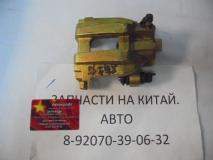 Суппорт тормозной задний левый Haima 7 SA00-26-63XM1