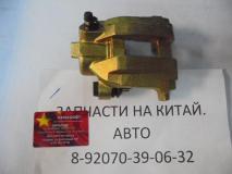 Суппорт тормозной задний правый Haima 7 SA00-26-61XM1