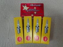 Свечи зажигания BYD F3,F3R NGK