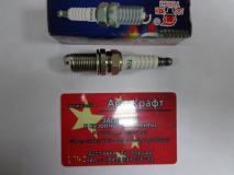 Свечи зажигания Chery QQ S11-3707100