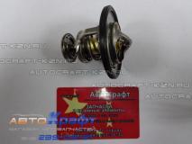 Термостат Hafei Simbo 471Q-1306950