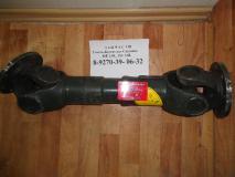 Вал карданный межосевой HOWO  WG9014310125 WG9014310125
