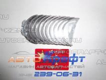 Вкладыши коренные +0,25 (комплект) Great Wall Wingle 1002017E00B3