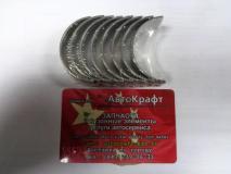 Вкладыш шатуный (комплект) Changan CS35 H16005-0610