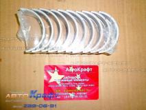 Вкладыши коренные 0.50 Chery M11 M12 481H-BJ1005013BB