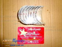 Вкладыши шатунные STD Chery Tiggo 1.8 2.0, Vortex Tingo Acteco 481H-BJ1004121