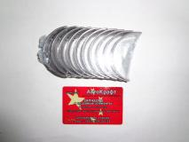 Вкладыши коренные +0,25 (комплект) Great Wall Deer 1002017E00B3