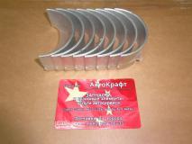 Вкладыши шатунные (комплект 8шт)BAW Fenix Евро 2 4100QA-04.02-004