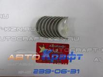 Вкладыши шатунные +0.25 (комплект) Great Wall Sailor 1004023E00B3