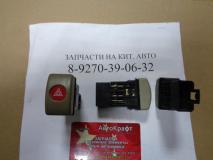 Включатель аварийной сигнализации BAW Fenix 1065 Евро3 12V (н/о) BP17803730303
