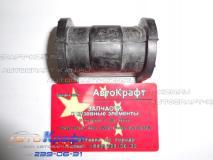 Втулка стабилизатора (подушка) Chery QQ S11-2906025