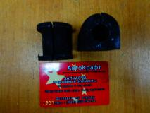 Втулка заднего стабилизатора Hafei Simbo AA29110015
