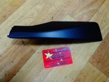 Заглушка рейлинга передняя левая Chery Tiggo FL  Vortex Tingo FL T11-5709135