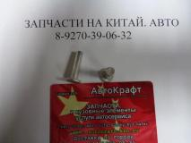 Заклепка тормозных колодок Baw Fenix 1044 (8 мм)