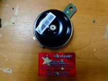 Звуковой сигнал Geely MK CROSS 1067000216
