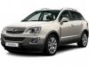 Запчасти для Opel Antara