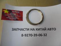 Кольцо пятой передачи Geely Emgrand X7 3016011748